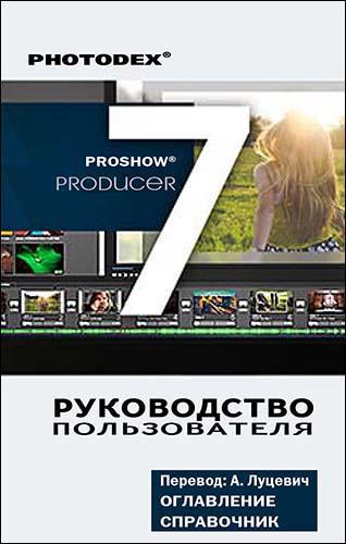 http://s2.uploads.ru/t/O5F2R.jpg