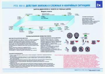 http://s2.uploads.ru/t/O5n7E.jpg