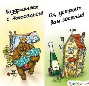 http://s2.uploads.ru/t/O671c.jpg