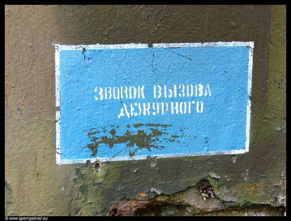 http://s2.uploads.ru/t/OIqH8.jpg