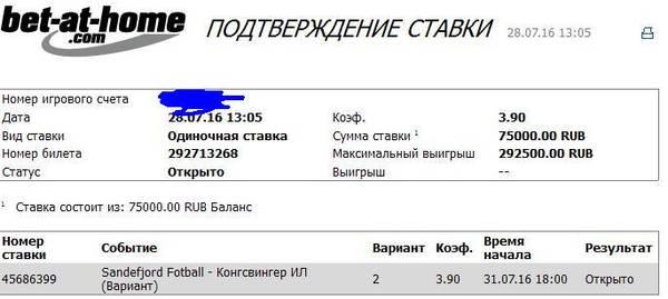 http://s2.uploads.ru/t/OXsrP.jpg