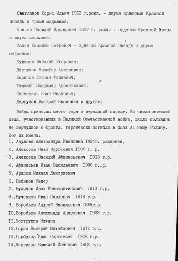 http://s2.uploads.ru/t/OwvNG.jpg