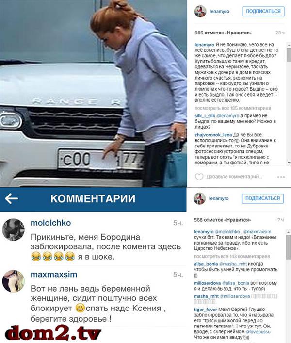 http://s2.uploads.ru/t/Oxnqw.jpg