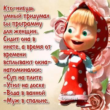 http://s2.uploads.ru/t/Pr8Gh.jpg