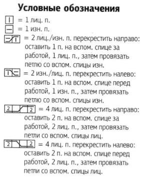 http://s2.uploads.ru/t/Q4kgD.jpg