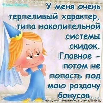 http://s2.uploads.ru/t/QU43R.jpg