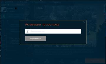 http://s2.uploads.ru/t/QiMfC.png
