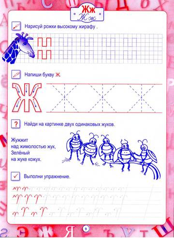 http://s2.uploads.ru/t/QofFd.jpg