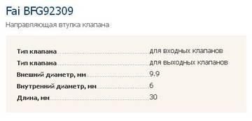 http://s2.uploads.ru/t/QqAXm.jpg