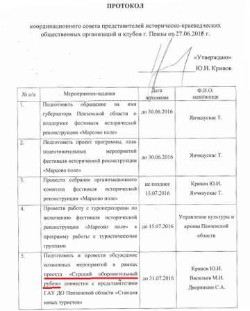 http://s2.uploads.ru/t/RDkGq.jpg