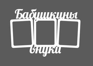 http://s2.uploads.ru/t/RM9xh.jpg
