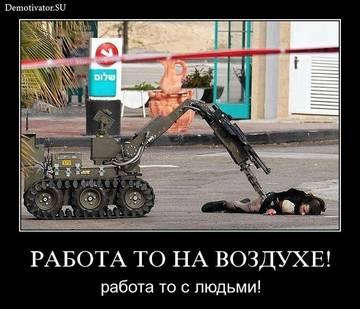 http://s2.uploads.ru/t/RNkma.jpg