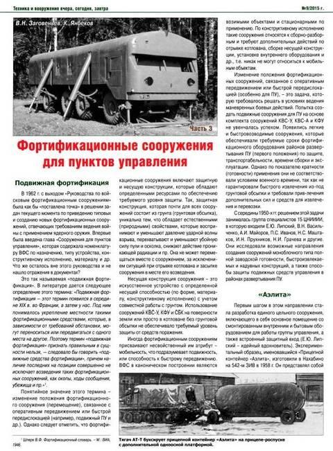 http://s2.uploads.ru/t/RcM1N.jpg