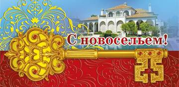 http://s2.uploads.ru/t/RufA9.jpg