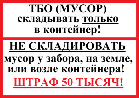 http://s2.uploads.ru/t/RzfHT.png