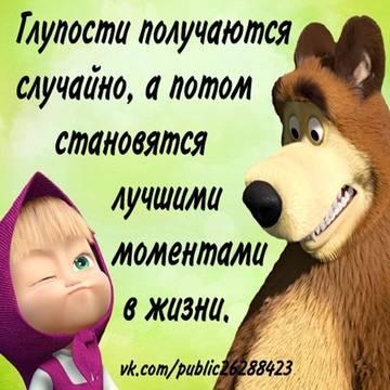 http://s2.uploads.ru/t/SKzm7.jpg