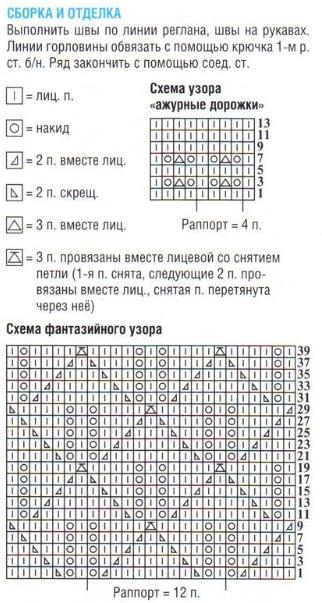 http://s2.uploads.ru/t/SegAL.jpg