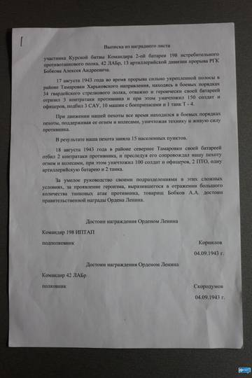 http://s2.uploads.ru/t/TmfRE.jpg