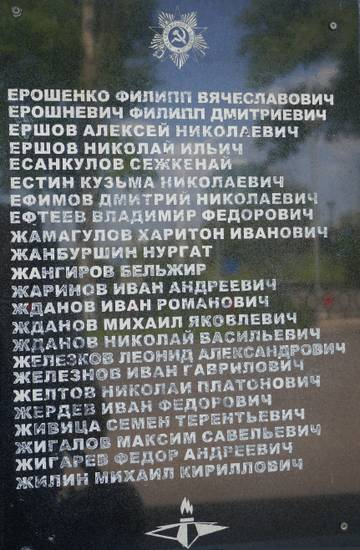 http://s2.uploads.ru/t/TvRrI.jpg