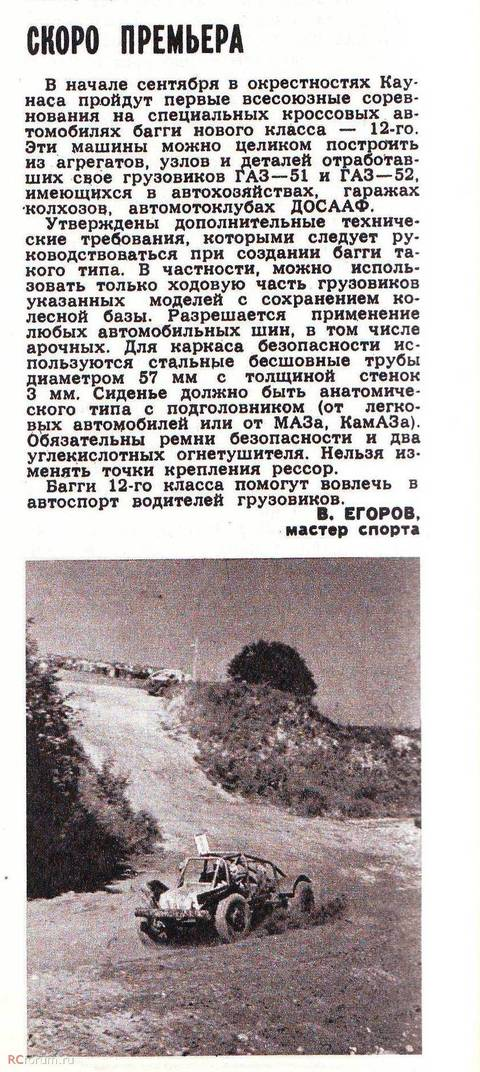 http://s2.uploads.ru/t/U3FTo.jpg