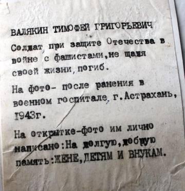 http://s2.uploads.ru/t/U8wiO.jpg