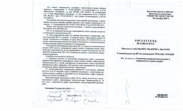 http://s2.uploads.ru/t/UGCjN.jpg