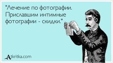 http://s2.uploads.ru/t/UIYac.jpg