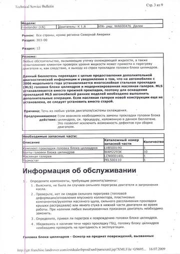 http://s2.uploads.ru/t/UPWw1.jpg