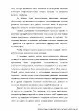 http://s2.uploads.ru/t/UYwjs.jpg