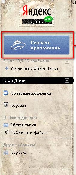 http://s2.uploads.ru/t/UbDvq.jpg