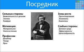 http://s2.uploads.ru/t/Unu2K.png