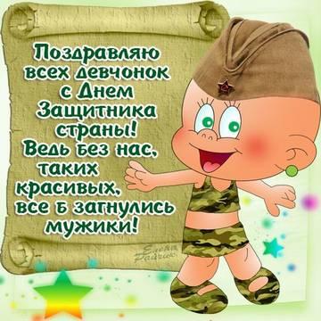 http://s2.uploads.ru/t/V5piy.jpg