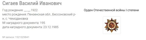 http://s2.uploads.ru/t/VAODB.jpg