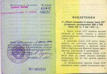 http://s2.uploads.ru/t/VAu2w.jpg