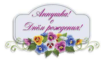 http://s2.uploads.ru/t/VZyhb.jpg