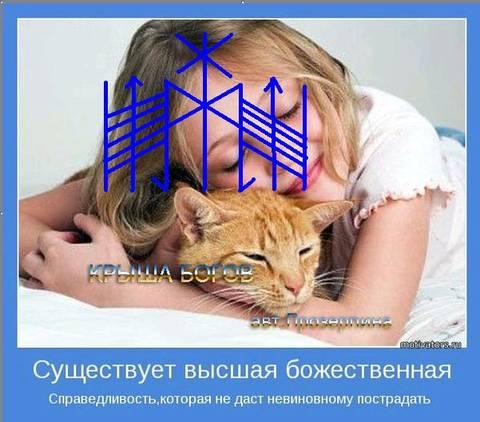 http://s2.uploads.ru/t/Vbx1i.jpg