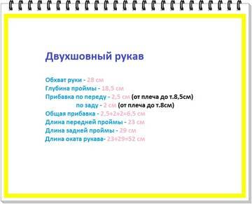 http://s2.uploads.ru/t/VfbRh.jpg