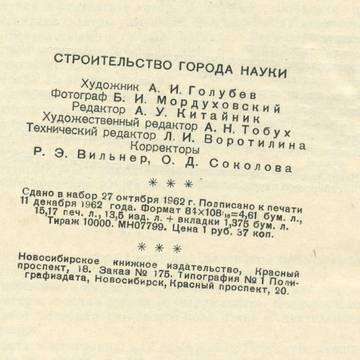 http://s2.uploads.ru/t/VnPIS.jpg