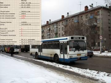 http://s2.uploads.ru/t/VsuIN.jpg