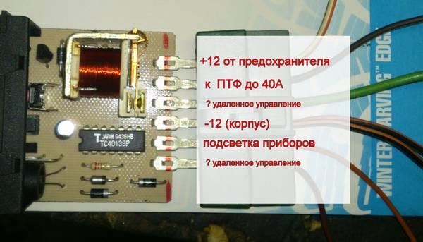 http://s2.uploads.ru/t/W3Xur.jpg