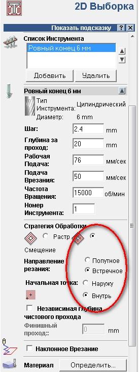 http://s2.uploads.ru/t/W6PRQ.jpg