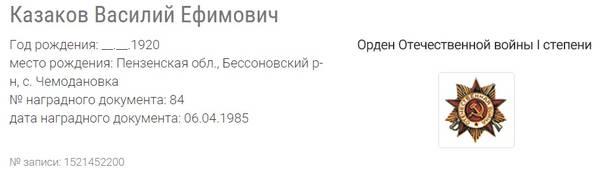 http://s2.uploads.ru/t/W7H0h.jpg