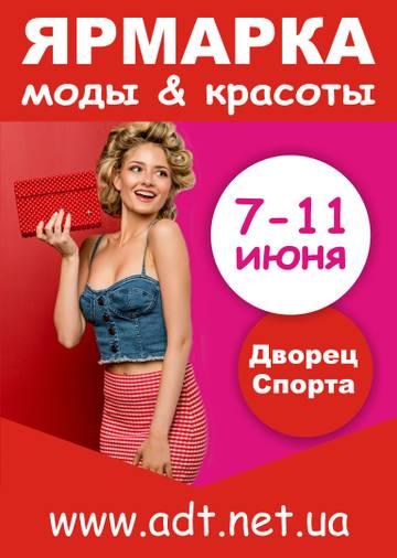 http://s2.uploads.ru/t/W984E.jpg