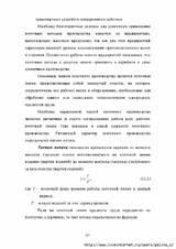 http://s2.uploads.ru/t/WT0PL.jpg