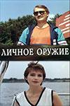 http://s2.uploads.ru/t/WVDzK.jpg