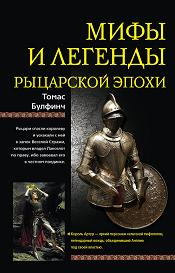 http://s2.uploads.ru/t/Wd2EO.jpg
