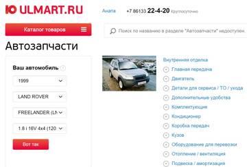 http://s2.uploads.ru/t/WdzxI.jpg