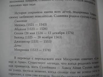 http://s2.uploads.ru/t/Wf9ig.jpg