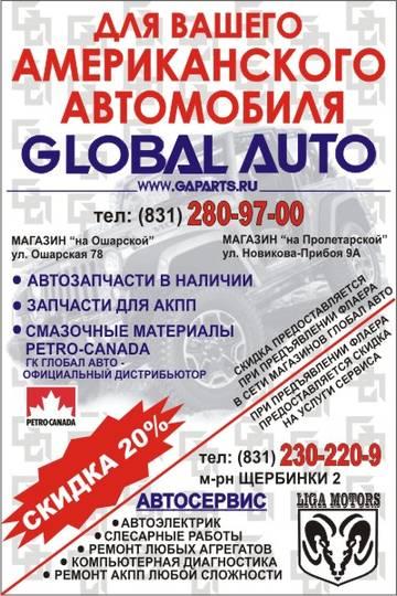 http://s2.uploads.ru/t/Wmts0.jpg