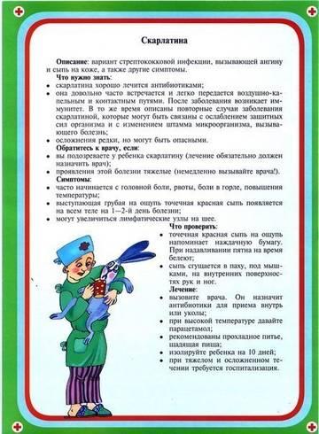 http://s2.uploads.ru/t/WuATz.jpg